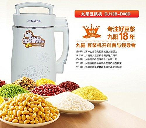 JoYoung Automatic Soy Milk Machine DJ13B-D08D JiuYang w Voltage Converter 110V to 220V