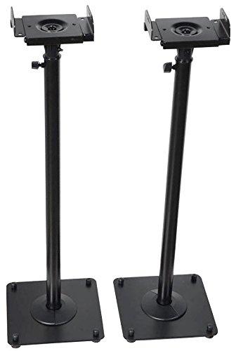 VideoSecu 2 Heavy Duty PA DJ Club Adjustable Height Satellite Speaker Stand Mount - Extends 265 to 47 ie Bose Harmon Kardon Polk JBL KEF Klipsch Sony Yamaha Pioneer and Others 1B7