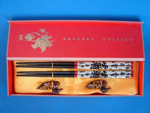 Chinese Chopsticks Set with Longevity Symbols