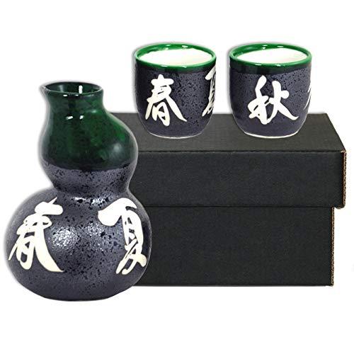 3 PCS Japanese Porcelain Sake Set Four Seasons Kanji Characters Made in Japan