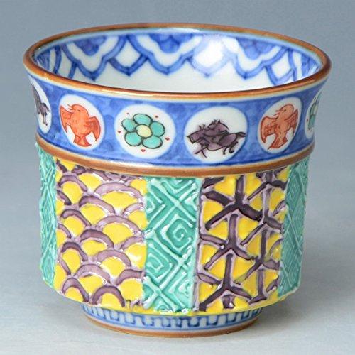 Kiyomizu-kyo yaki ware Japanese Sake guinomi cup Kouchikomon with wooden box Porcelain GSC353
