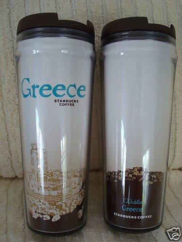 Starbucks Global City Icon Collection Tumbler - GREECE -12 Oz355 Ml