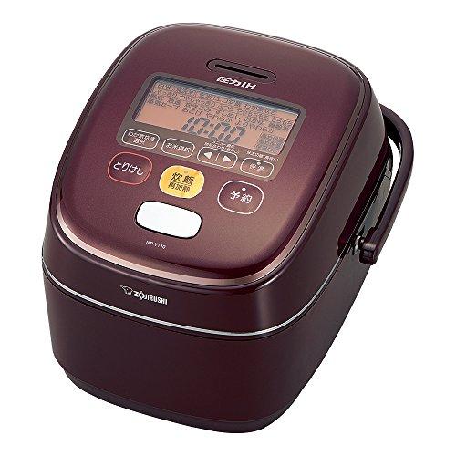 Zojirushi rice cooker pressure IH formula 55 Go cook Bordeaux NP-YT10-VD