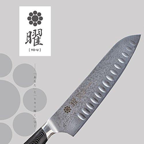 Yaxell YO-U 69-layer Steel Dimple Santoku Kitchen Knife 18 Centimeter