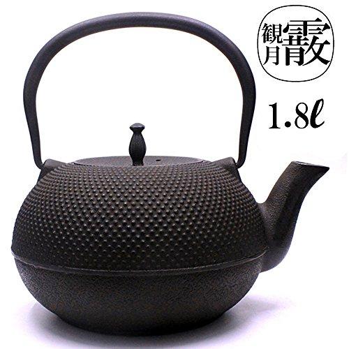 TOWA Workshop Tetsubin Cast Iron Tea Kettle Hobnail Large 18L No Enamel Interior