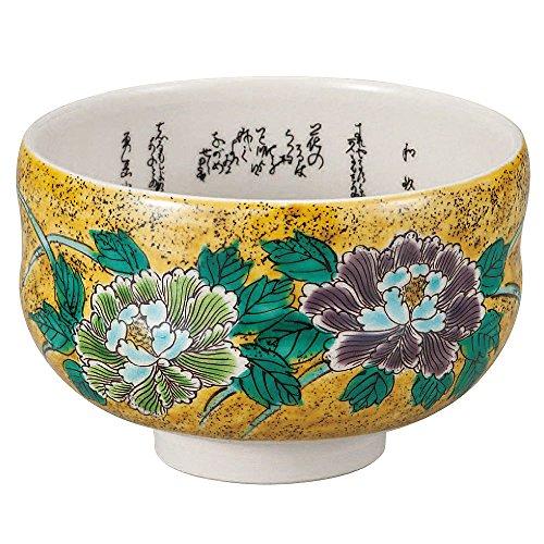 Japanese Matcha Bowl Yoshidaya Kutani Yakiware