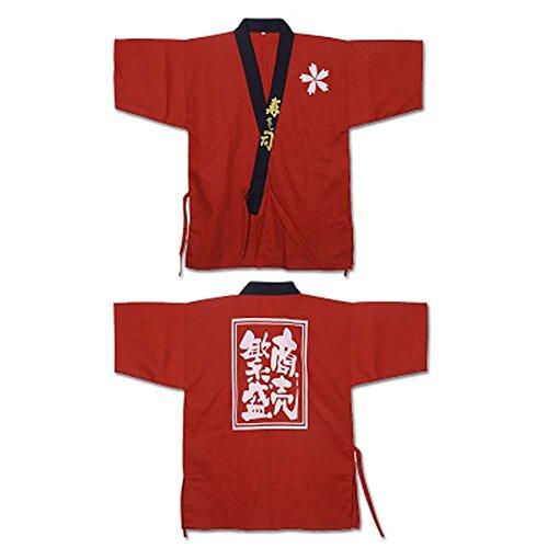 Sushi Bar Restaurant Chef Jacket Clothes Waiter Half Sleeve Uniform Kimono Tops 10