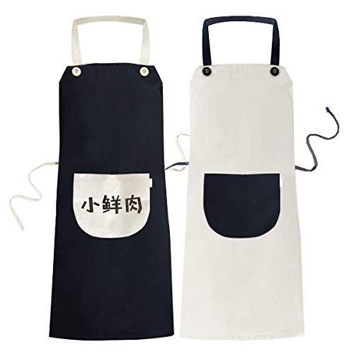 DIYthinker Quote Handsome Boy Bib Cooking Kitchen Apron Couple Chef Waterdrop Beige