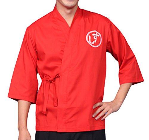 Catering Chef Jackets Coat Sushi Restaurant Bar Clothes Uniform Japanese Women Men 4 Size B