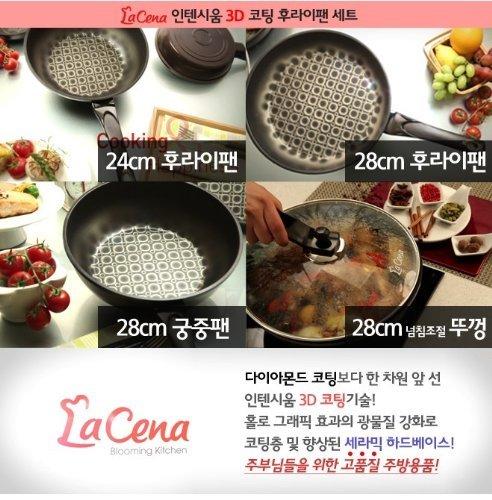 La Cena 3D Diamond Coating Non-stick Frying Pan Set of 4