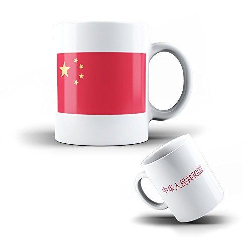 KOO Interactive - Ceramic Mug China - Coffee Cup Chinese Flag