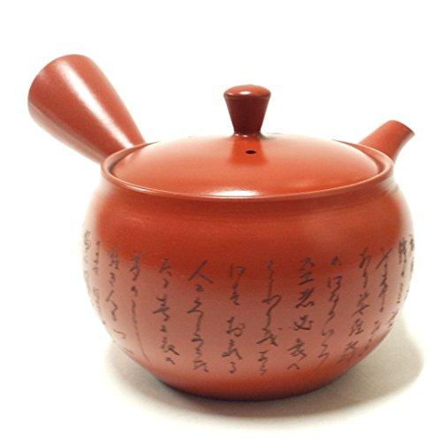 Japanese Teapot Tokoname Kyusu  Calligraphy  Obi-ami
