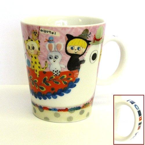 Ecoute Marini Monteany Japanese Ceramic Mug No39