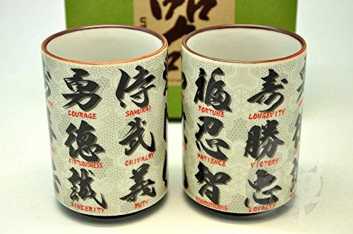 Japanese Mino Yaki Sushi Yunomi Tea Cup 2pc set 73  73  103cm 28  28  4inch6853