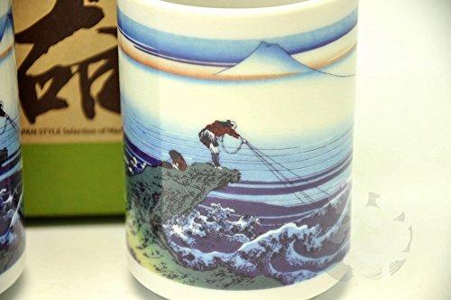 Japanese Mino Yaki Sushi Yunomi Tea Cup 2pc set 73  73  103cm 28  28  4inch6899