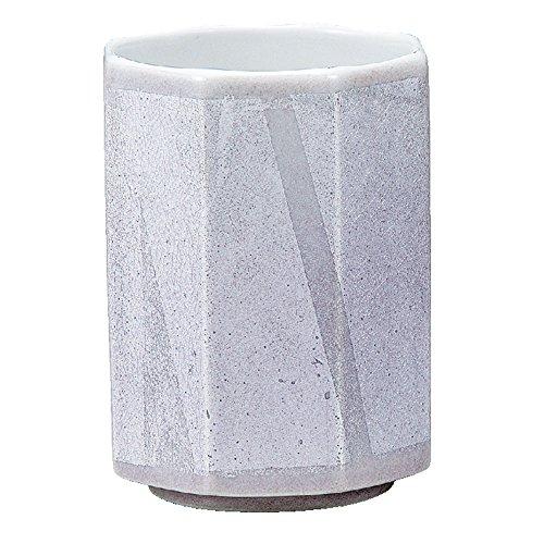 Kutani Yakiware Japanese Yunomi Tea Cup Silver Leaf