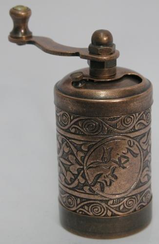 Turkish Brass Salt Pepper Spice Grinder Mill Antique Copper