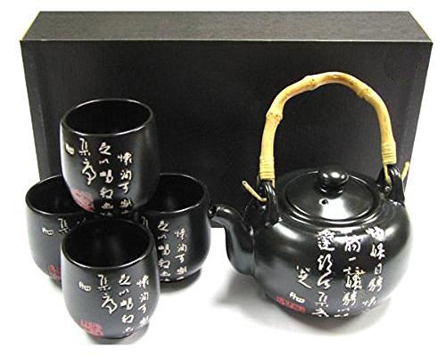 Happy Sales HSTS-PMB01 Black Porcelain Tea Set Calligraphy 27oz
