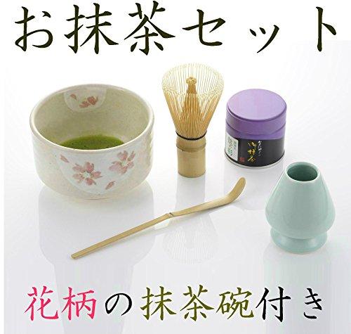 Tokumasu Teaware Shop Green tea set with bowl for powdered green tea