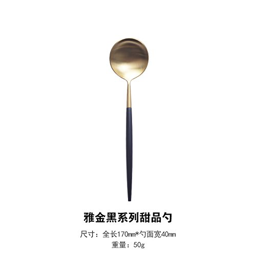 rousong  Brushed Stainless Steel Dessertspoon Of Beef Steak Knife Fork Two-Piece Western Cutlery Matte Knife And Fork Black Gold Dessert Spoon