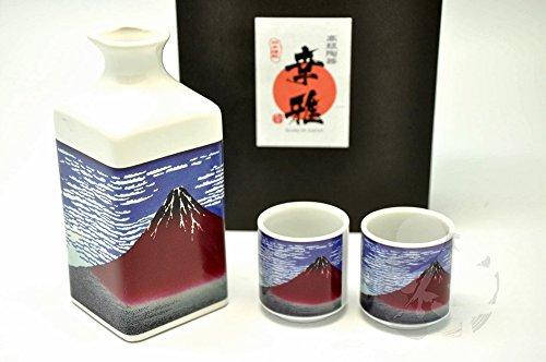 Japanese Mino Yaki Tokkuri Sake cup Sake Set 3pc 58  58  134cm 22  22  52inch7007
