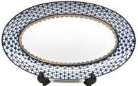 Fine-Porcelain-Russian-Cobalt-Blue-Net-12-Oval-Serving-Fruit-Plate-Platter-24K-Gold-Accents-Bone-China-16.jpg